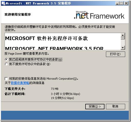 NETFr1_3