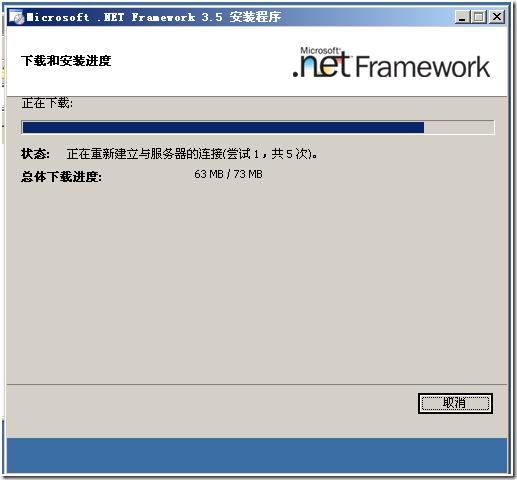 NETFr2_3