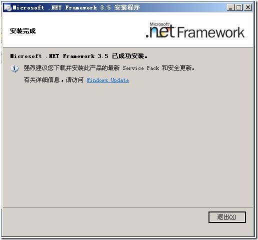 NETFr5_3